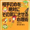 yuukiyu_bunsyun_i
