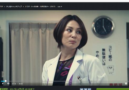 ope.4[キャッチアップ]ドクターX~外科医・大門未知子~(2017)テレ朝動画より