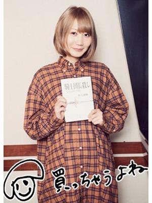 Tokyo FM『SCHOOL OF LOCK!』番組HPより