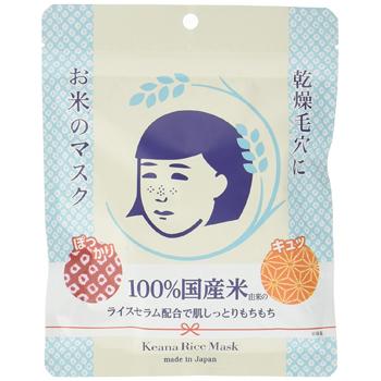 「毛穴撫子 お米のマスク 10枚入」1,295円 出典:amazon