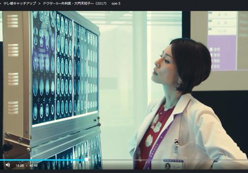 ope.5|[キャッチアップ]ドクターX~外科医・大門未知子~(2017)テレ朝動画より
