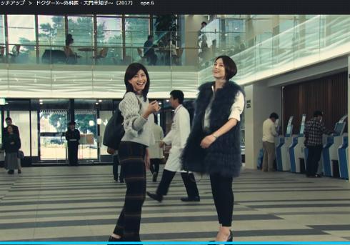 ope.6 [キャッチアップ]ドクターX~外科医・大門未知子~(2017)テレ朝動画より