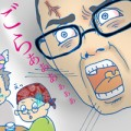 SheQ_yakuza3s