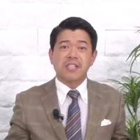 hasegawa1121s