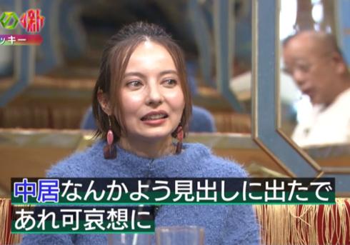 チマタの噺 テレビ東京公式サイトより