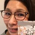 1215_aokikuwabata_01