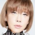 1227_55saihatsu_01