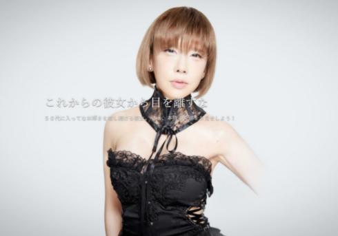 山咲千里がヘアヌード写真集を発売! 続々とリリースされる「50歳越えヌード」の需要の画像1