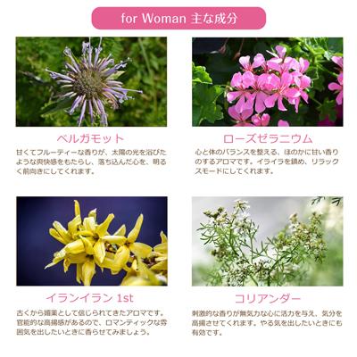 """<a href=""""http://sexless.co.jp/woman/""""><span>『</span>Make Love for Woman<span>』</span></a>"""