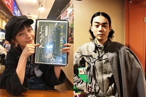 左:本田翼Instagramより/右:菅田将暉Twitterより