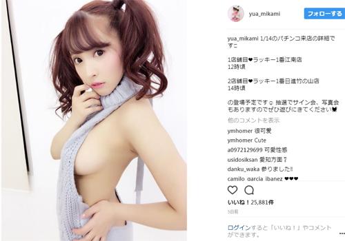 """あ!""""童貞を殺すセーター""""だ!ツインテールとダブルは反則ぅ~!"""