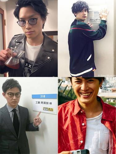 竹内涼真の次は工藤阿須加、鈴木伸之? 2018年ブレイク候補のイケメン若手俳優の画像1