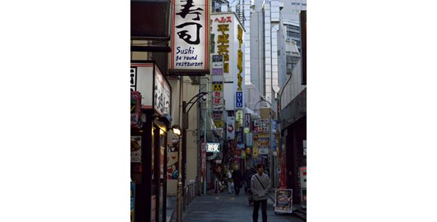 有吉弘行も絶賛する日本の風俗