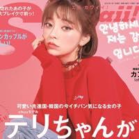 KOREA182_tn