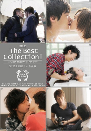『The Best Collection 1』
