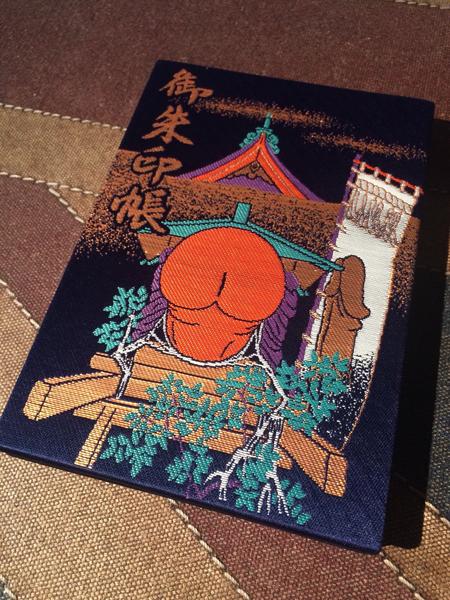 男根御守りがカワイイ! 御守りマニアオマモニアに聞く、エロ御守りとクレイジーな祭の画像4