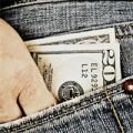 money0209s