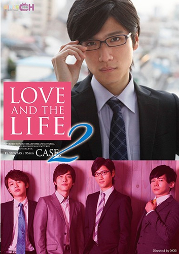 『LOVE AND THE LIFE CASE.2』