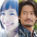 takenouchi0320s