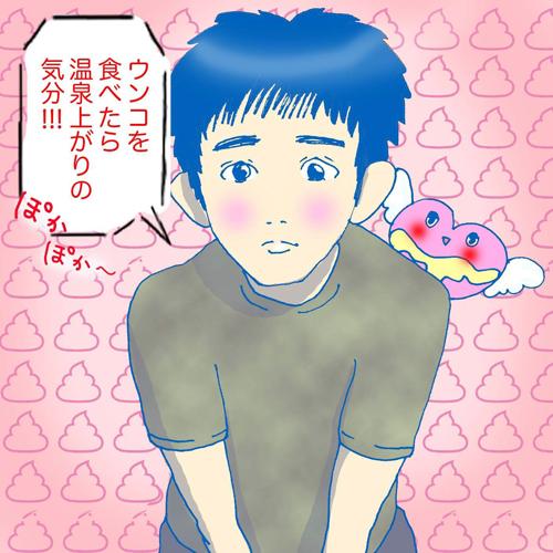 (C)しQちゃん