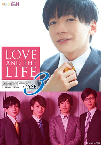『LOVE AND THE LIFE CASE.3』