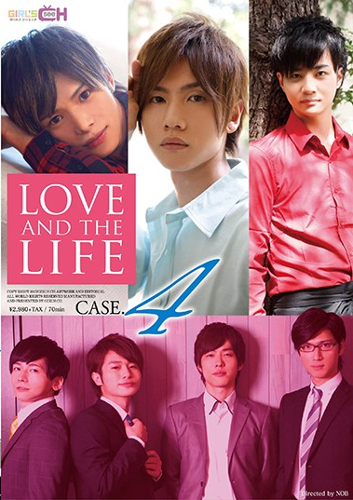 『LOVE AND THE LIFE CASE.4』