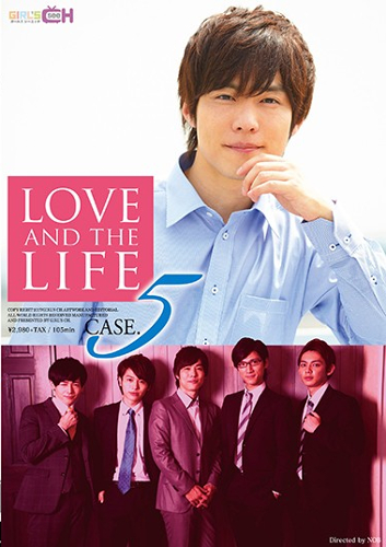 『LOVE AND THE LIFE CASE.5』