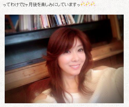 紗栄子も公言した脂肪吸引手術&経過をテレビで公開!「死ぬかと思った」リスクもゼロではないの画像1