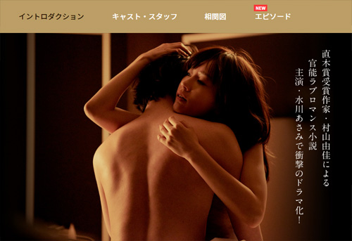 田中圭がまたセックスシーン熱演で色気爆発! 水川あさみ主演ドラマ『ダブル・ファンタジー』に大興奮の画像1