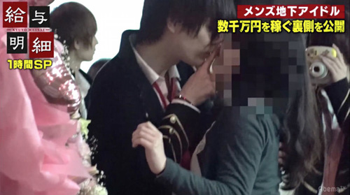 メンズ地下アイドルの過激サービスの実態! 1分1000円で「ハグ&指チュー」の恋人気分の画像1