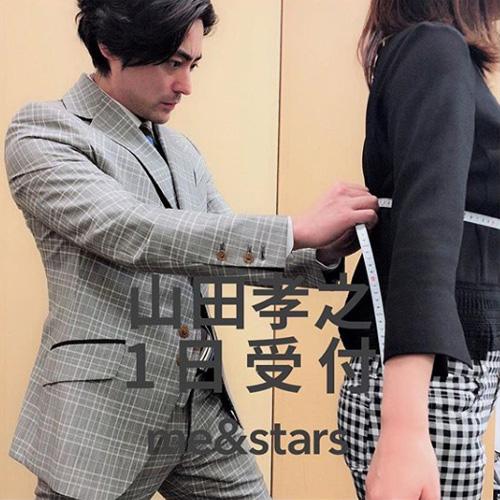 山田孝之の「おっぱい測定イベント」に漂う悪ノリと自己満足の画像1
