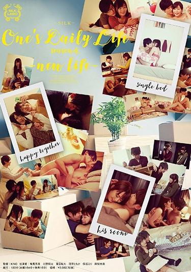『One's Daily Life season4.―new life―』