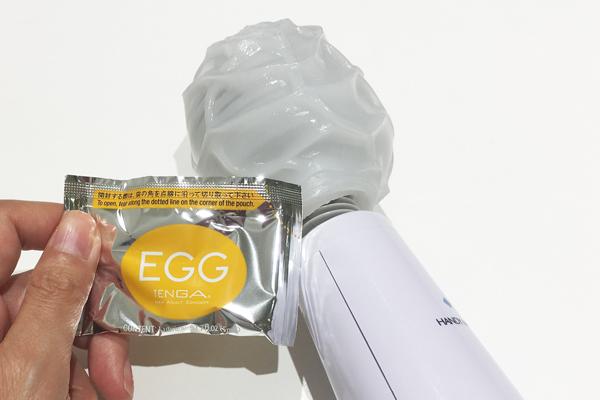 電マ+TENGA EGGで「テクニシャンな男性にソフトタッチで刺激されている感覚」が再現できる!?の画像7