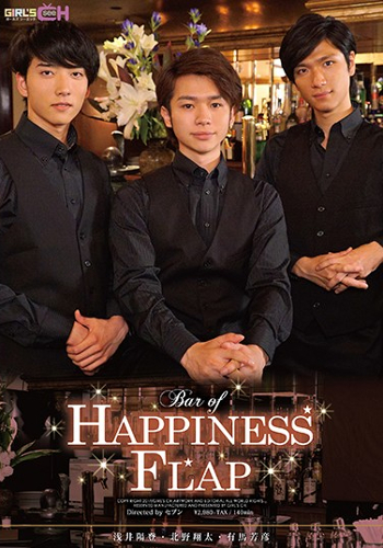 『BAR OF HAPPINESS FLAP』
