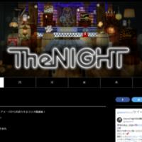 180821_night_01