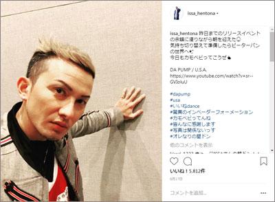 坂口杏里、セクシー女優、キャバ嬢…DA PUMP・ISSAがインスタでフォローしている女性たちの画像1