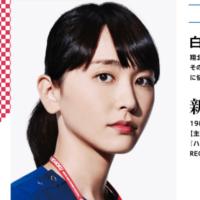 0914_aragaki_1