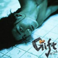 0927_gift_1