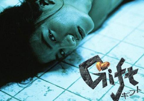 『ギフト Blu-ray BOX』ポニーキャニオン
