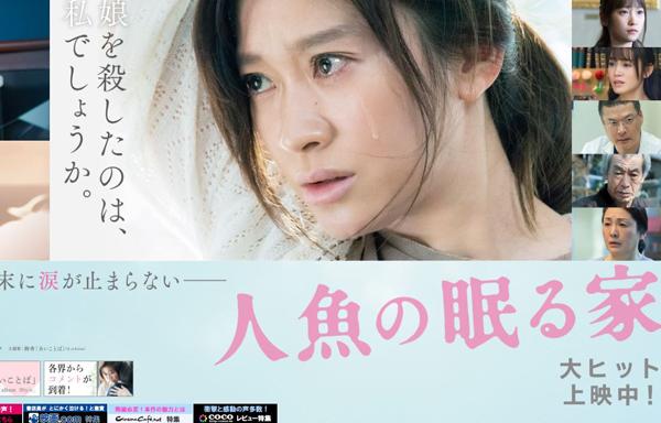 篠原涼子、重度のにおいフェチで市村正親との離婚危機を回避!の画像1