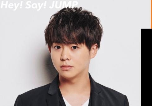 Hey! Say! JUMP オフィシャルサイトより