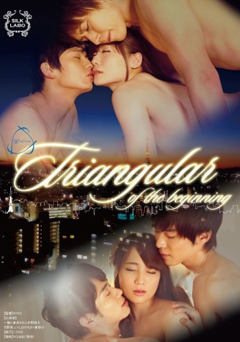 『Triangular of the beginning』