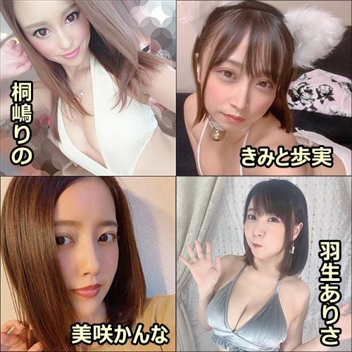 ヌケるセクシー女優NO.1決定戦スタート! ~メンズサイゾー10周年記念イベント~の画像3