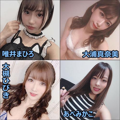 ヌケるセクシー女優NO.1決定戦スタート! ~メンズサイゾー10周年記念イベント~の画像6